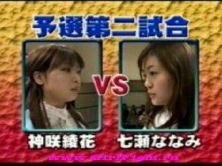 eastern  fight 2
